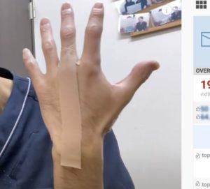ばね指のテーピング5