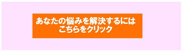 https://www.hikobae-kotsuban.com/sutoretoneku.html